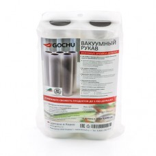 Пленка для вакуумного упаковщика 20*600 см (1 рулон)